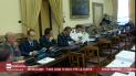 Audizione del COCER in Commissione Difesa della Camera il 27/06/2014 - TG RAI PARLAMENTO
